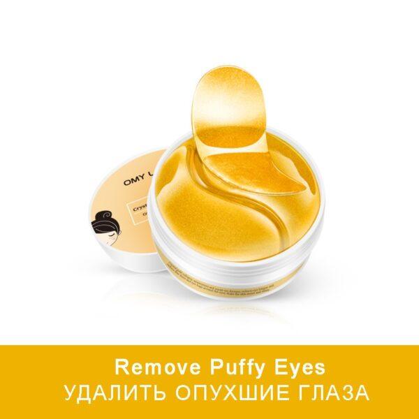 OMY LADY 60PCS Eye Patch Mask Collagen